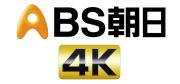bs_asahi